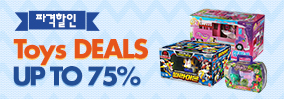 toys deals up to 75%